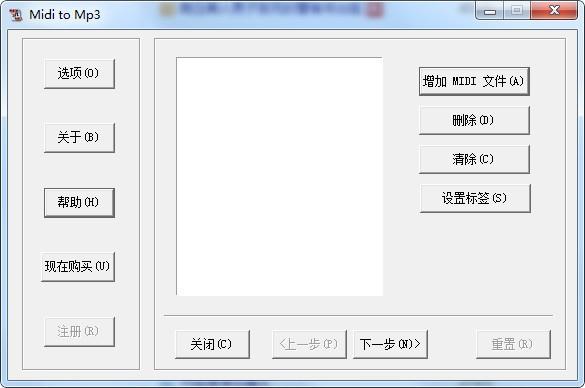 Best MIDI to MP3(MIDI转MP3工具)下载