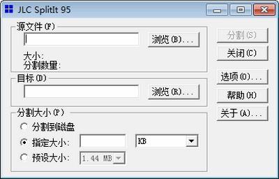 JCL SplitIt(文件分割处理软件)下载