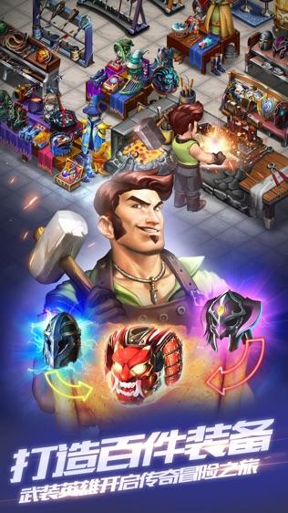 商店英雄(Shop Heroes)软件截图1