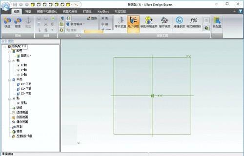 Alibre Design Expert(三维辅助设计软件)