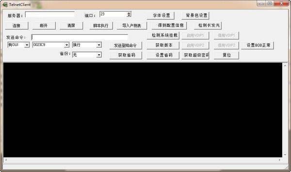 TelnetClient(天邑光猫配置工具)