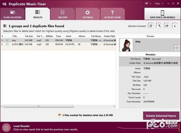 Duplicate Music Fixer(重复音乐清理软件)