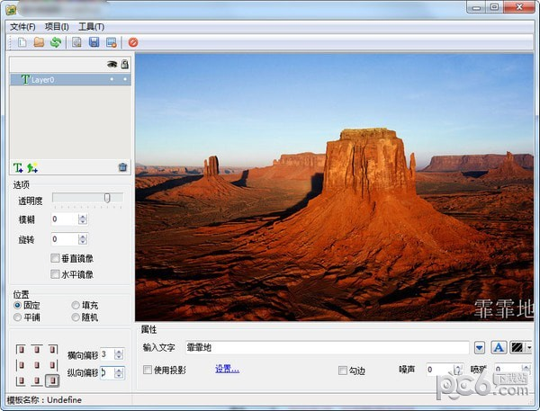 ImgEditor(图片加水印软件)
