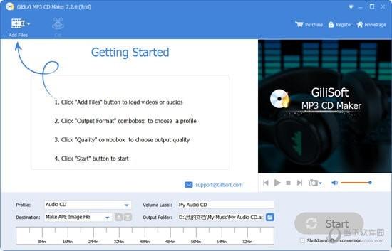 GiliSoft MP3 CD Maker(MP3刻录CD软件)