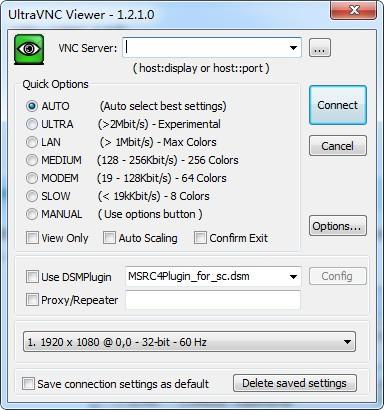 UltraVNC(Ultr@VNC)远程控制下载