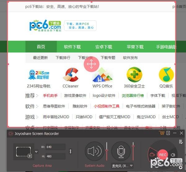 Joyoshare Screen Recorder(屏幕录制软件)
