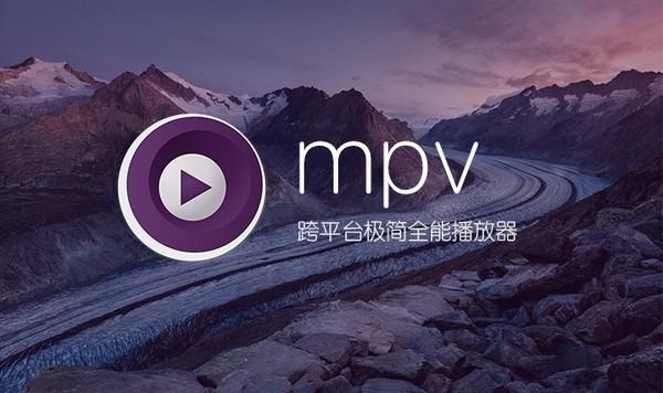mpv player