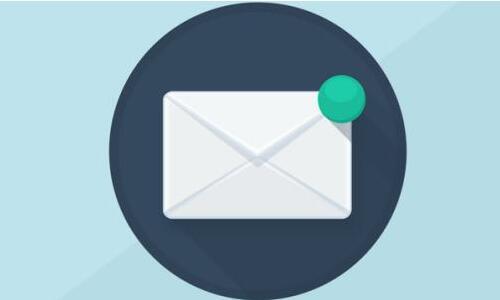 好用的邮件管理软件