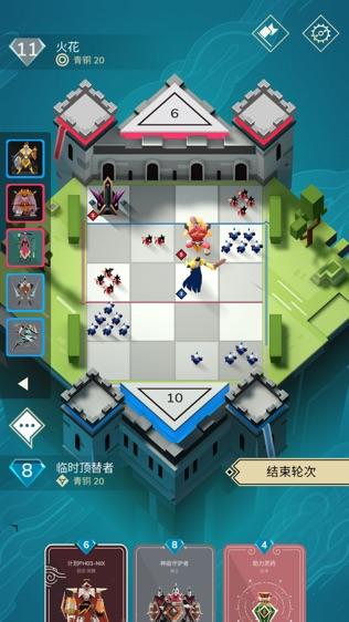 Stormbound: Kingdom Wars软件截图0