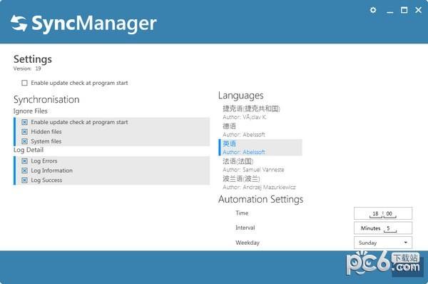 SyncManager(文件同步备份软件)下载