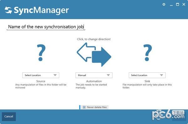 SyncManager(文件同步备份软件)
