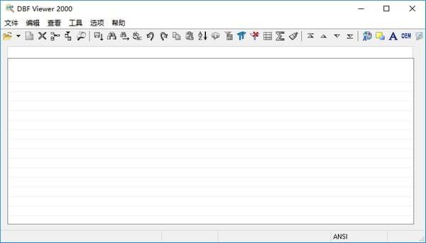 DBF Viewer 2000(数据库浏览工具)