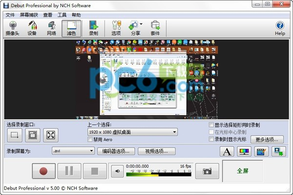 NCH Debut Video Capture Software Pro下载