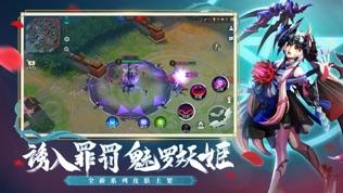 决战!平安京软件截图2
