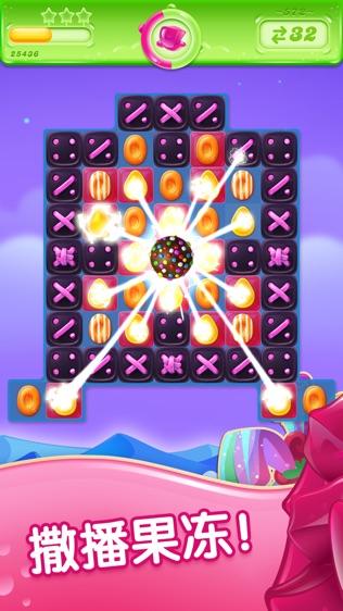 糖果果冻传奇软件截图0