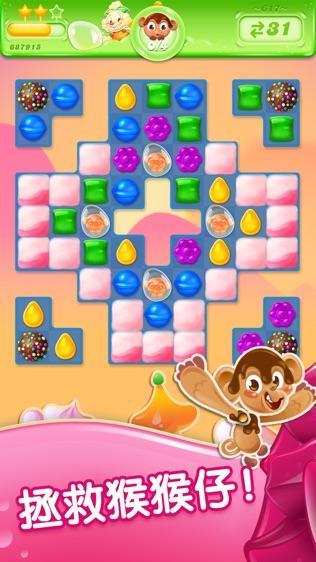 糖果果冻传奇软件截图2