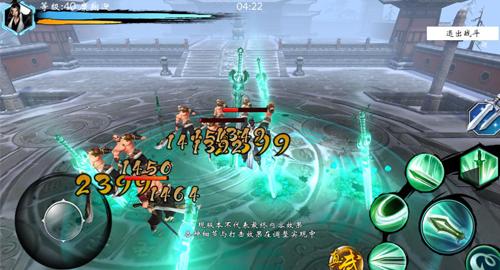 武当剑360版