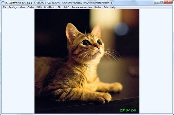 Cpix(图片浏览工具)下载