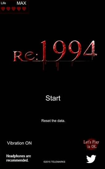 重返1994