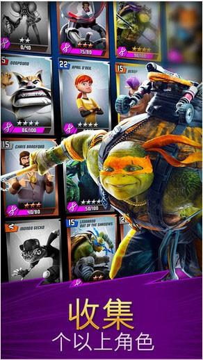 忍者神龟传奇