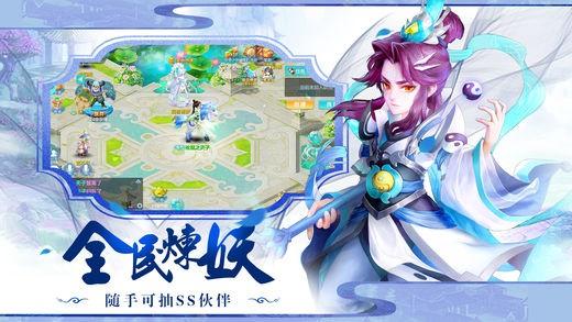 神武幻想手游软件截图2