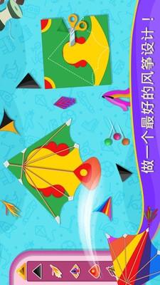 放风筝的孩子游戏软件截图3