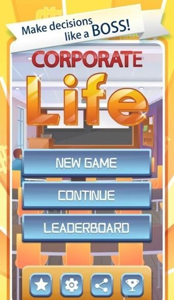 公司生活软件截图0