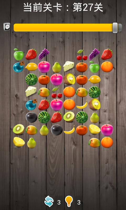 水果连连看闯关软件截图3
