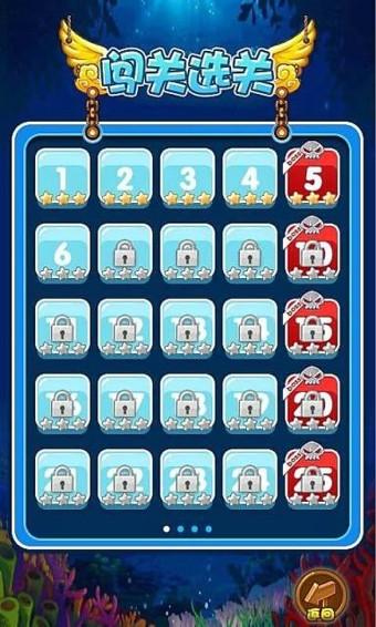 泡泡龙5HD版软件截图2