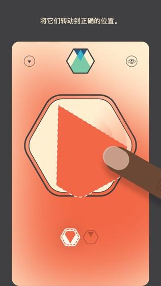 Colorcube软件截图1