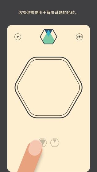 Colorcube软件截图0
