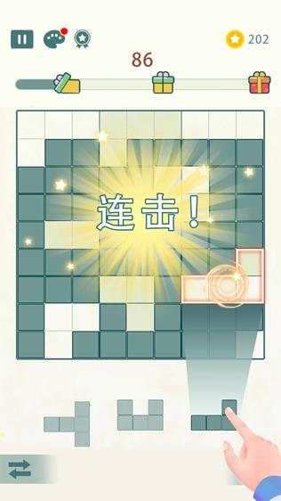 方块九宫格软件截图0