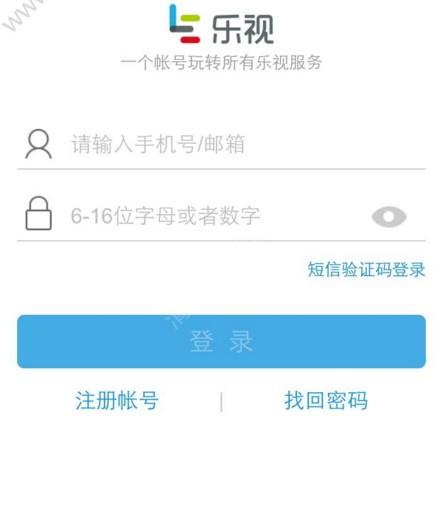 乐视金融app