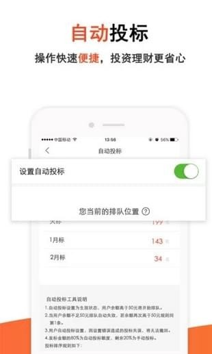 乐钱理财app下载