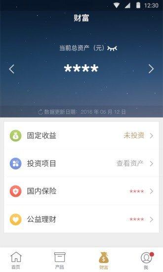 宜信理财app下载