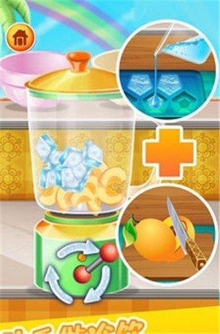 做饭游戏果汁制作软件截图2