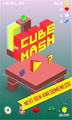 Cubemash软件截图0
