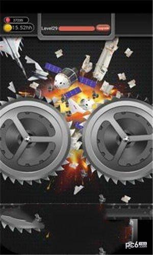 武器粉碎机软件截图1
