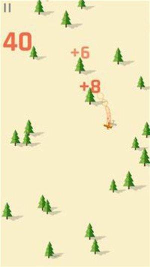 天空滑翔机软件截图1