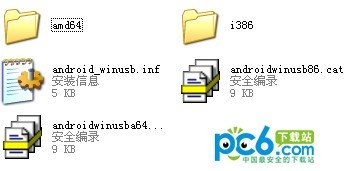 hboot驱动文件