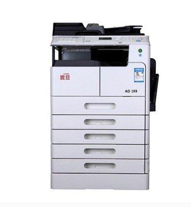 震旦adc218一体机驱动(含打印扫描)
