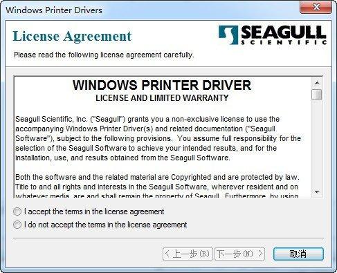 科诚g530打印机驱动