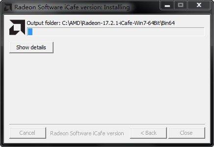 AMD网吧专用显卡WIN7驱动