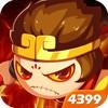 4399游戏盒下载
