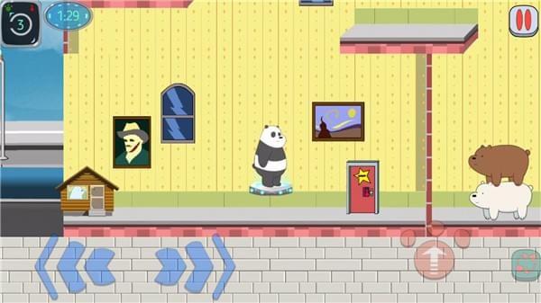 咱们裸熊的追求软件截图2