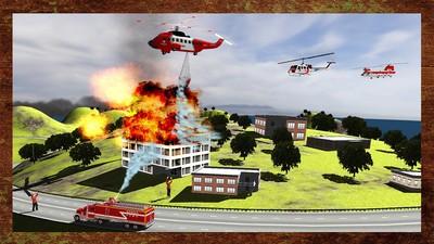3D空中超级消防员助手软件截图1