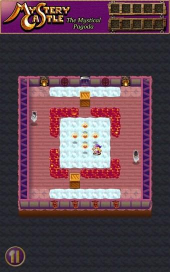 神秘城堡4软件截图2
