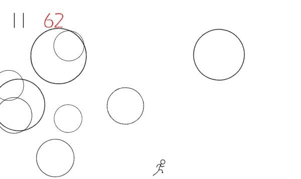 球球大战火柴人软件截图1
