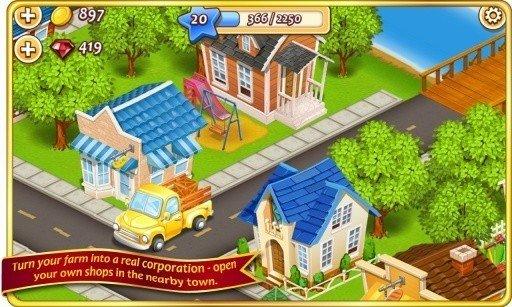 橙光农场软件截图3