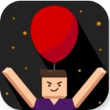 踩气球大作战